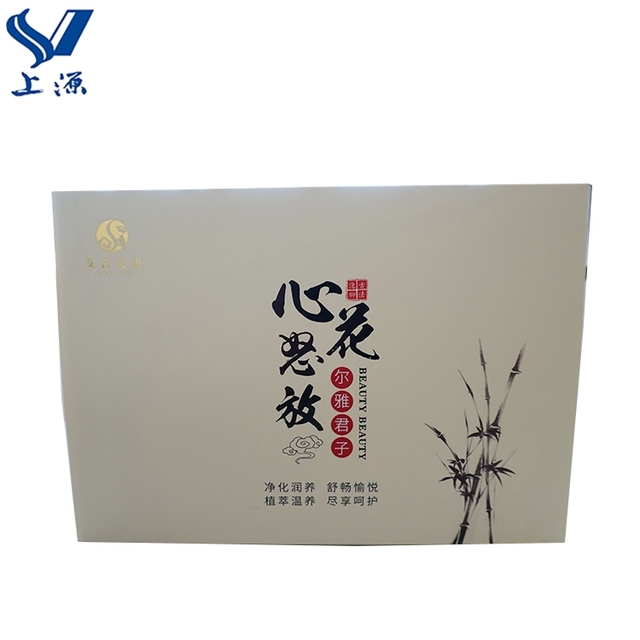 Buy cheap china custom size paper box printing products find china custom packaging printed a4 size paper box designs malvernweather Gallery