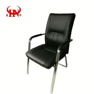 Private Pu Leather Visitor Chair For Office