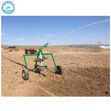 Irrigation use Far range watering big gun sprinkler/water spray gun/ whatsapp: 0086-15803993420