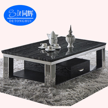 Coffee Table Prices In The Home Center CJ845