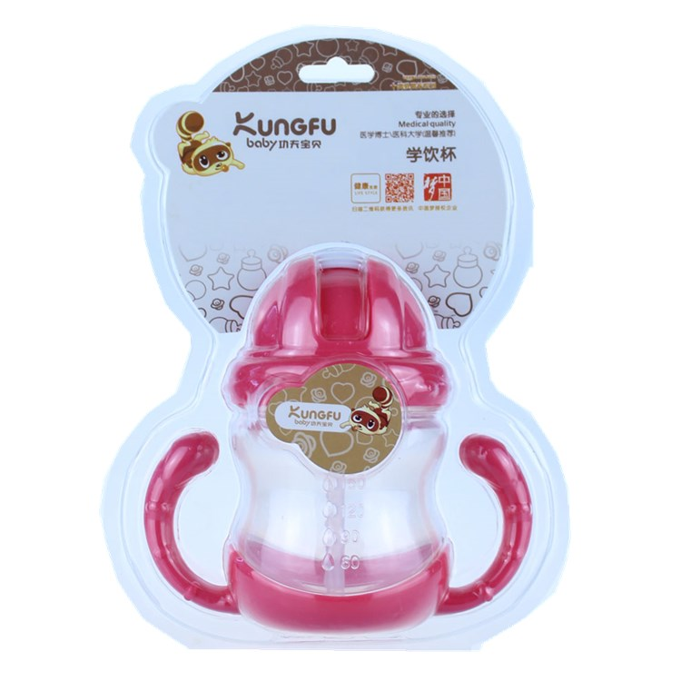 food grade new  baby drink bottle training cup baby water cup