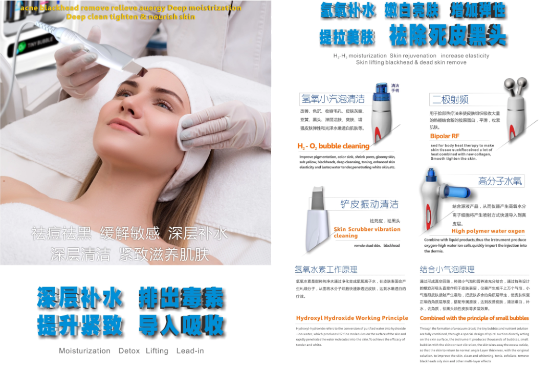 Face Lift Clean Multifunction RF Beauty System Blackhead Vacuum aqua facial Machine