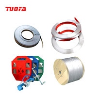 high quality power accessories flexible stainless steel band/steel strapping for sales