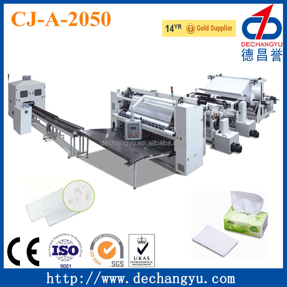 DCY40203 facial tissue paper printing machine production line