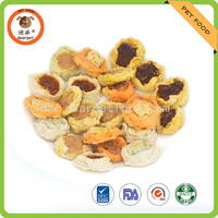 Lamb beef pet snack dog treats