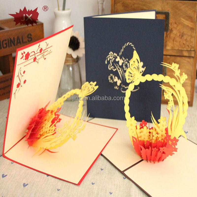 Handmade 3D Free Printable Birthday Cards