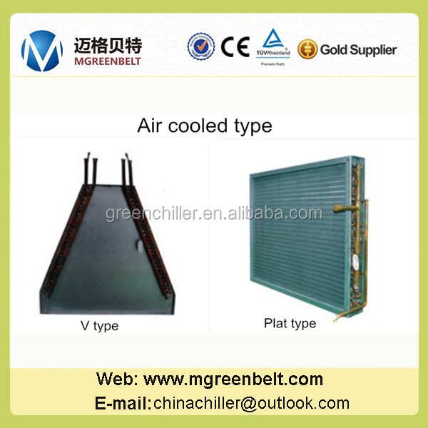 Air cooled condenser unit