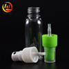 empty plastic hand sanitizer bottle with atomizing spray pet 30ml perfume bottles