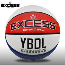 industrial cheap price rubber basketball