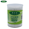 100pcs in bag two head points paper stick cotton bud