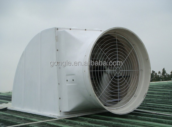Rugged Butterfly Cone Exhaust Fan Blower For Greenhouse
