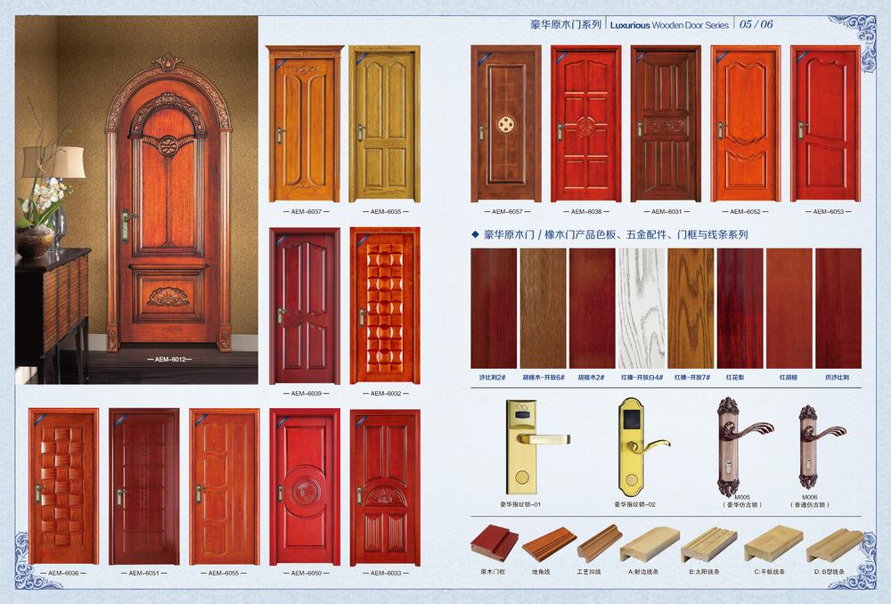 Wood Main Door Designs For Houses universalcouncilinfo