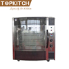 /product-detail/high-production-ability-charcoal-chicken-rotisserie-equipment-with-ce-saso-1995258271.html