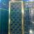 Custom room divider stainless steel decorative screens hotel room metal art decorative privacy wall