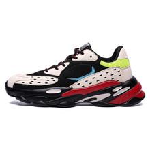 Официальные оригинальные аутентичные баскетбольные кроссовки спортивные уличные кроссовки EQT подушки Uptempo Роскошные Ретро ботинки James(Китай)