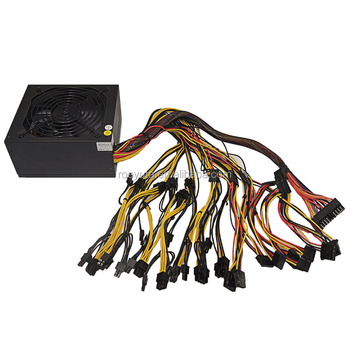 1600W ATX power supply for large game console