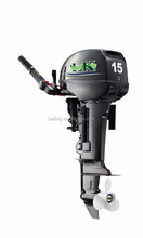 excellent performance,15hp outboard engine for inflatable dinghy