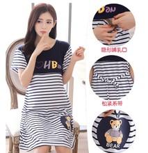 fef2a7d5dcc Plus Size Maternity Dress