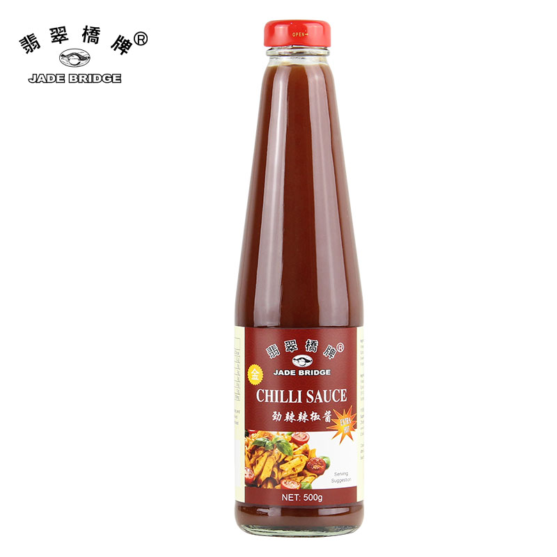 Red Extra Hot Chilli Sauce 500g