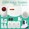 Android IOS APP control wireless Home security system gsm based support RF socket