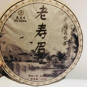 2013 Year Fujian Fuding Lao ShouMei White Tea Cake 350Grams Per Cake Old Shoumei White Tea - 4uTea   4uTea.com