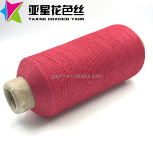 High Elastic Knitting Viscose Filament Nylon Yarn Sale