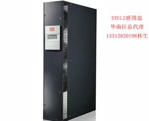 China Data Technology Systems, China Data Technology Systems