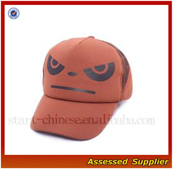 ef83965eb7562 E217  gorras planas baratas chinas  snapbacks deportivas  gorras de moda  venta al