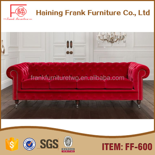 Chinese novel products garden sofa my orders with alibaba
