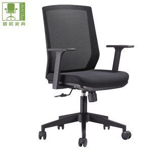 Low price discount chairs general use staff office chair mesh swivel chair and part spare parts
