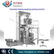 packing machine for pet food/pet food packing machine/stable and nice/good for all kinds of food