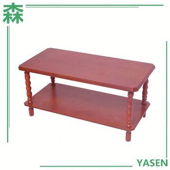 Yasen Houseware Indian Wooden Tea Table,Wooden Tea Center Table,Modern  Design Wooden Tea