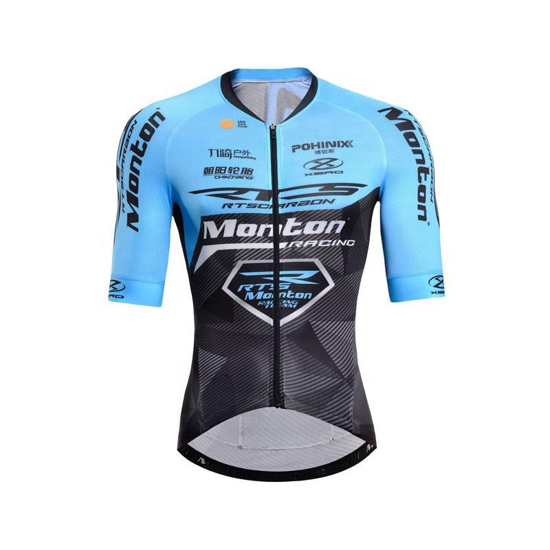 High performance monton cycling wear men's sports cycling wear