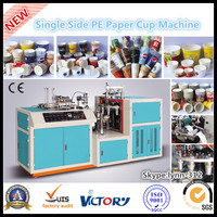 Automatic Coffee/Milk Paper Cup Forming Machine