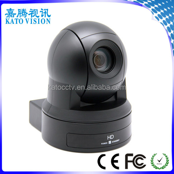 NetWork Technology Hight Speed 20X 1080P Digital video dome conference Camera Type with Sony 7310