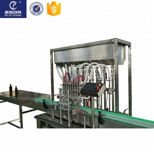 Car Gas Filling Machine Car Gas Filling Machine Suppliers And