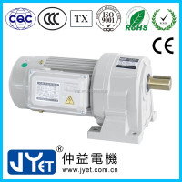 gear speed reducer for parking system horizontal series helical reducer Reducer gearbox