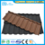 Corrugated stone coated metal roofing same as DECRAS roofing tile