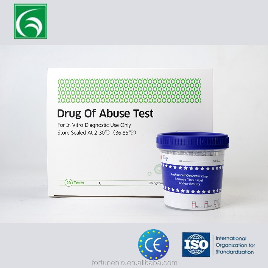 2017 china supply top quality instant drug test
