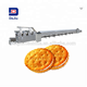 Biscuit production line price/Biscuit making machine industry for sale