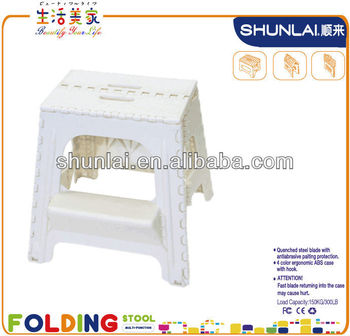 Super Plastic Stackable Step Stool Portable Plastic Pp Folding Step Stool Buy Step Stool Compact Folding Step Stool Wooden Folding Step Stool Product On Pabps2019 Chair Design Images Pabps2019Com