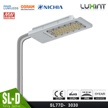 high efficency 80w led street light solar energy made in china