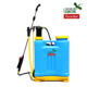 20L Knapsack sprayer producer, Good Quality Plastic Backpack Sprayer