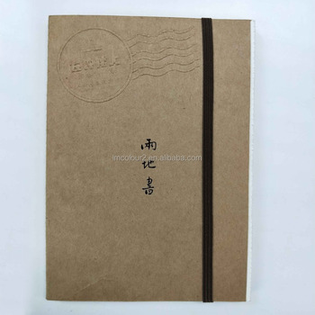 A4A5A6Kraft cover printing printing logo notebook printing services in Guangzhou