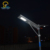 New product	5 years warranty integrated all in one solar street light 50W