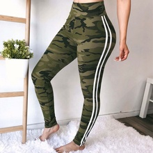 Hot Sale Fashion Camouflage <strong>Women's</strong> High Waist Ribbon Sport <strong>Pants</strong>