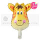 Reians Mini size Giraffe Head balloons custom inflatable zoo animals balloong decoration party supplies baloon (Accept OEM,ODM)