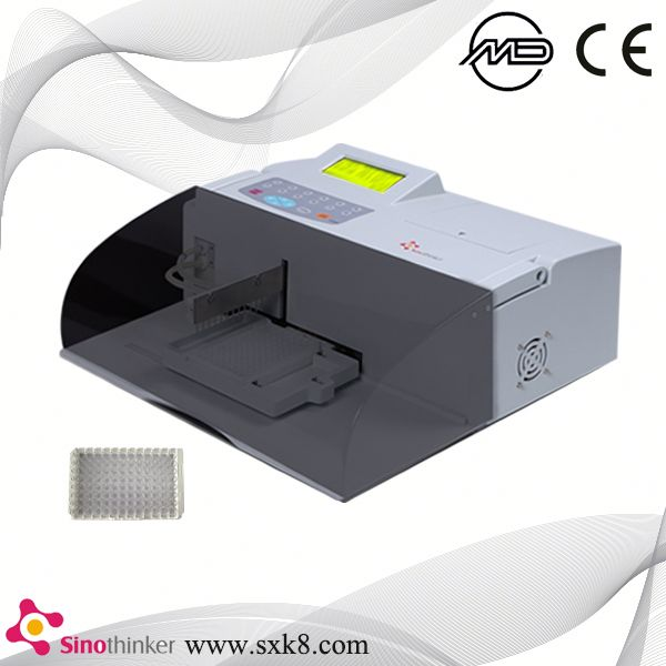 SK2000C good service fully automated elisa analyser washer equipment