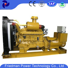 less fuel consumption emergency diesel power generator plant