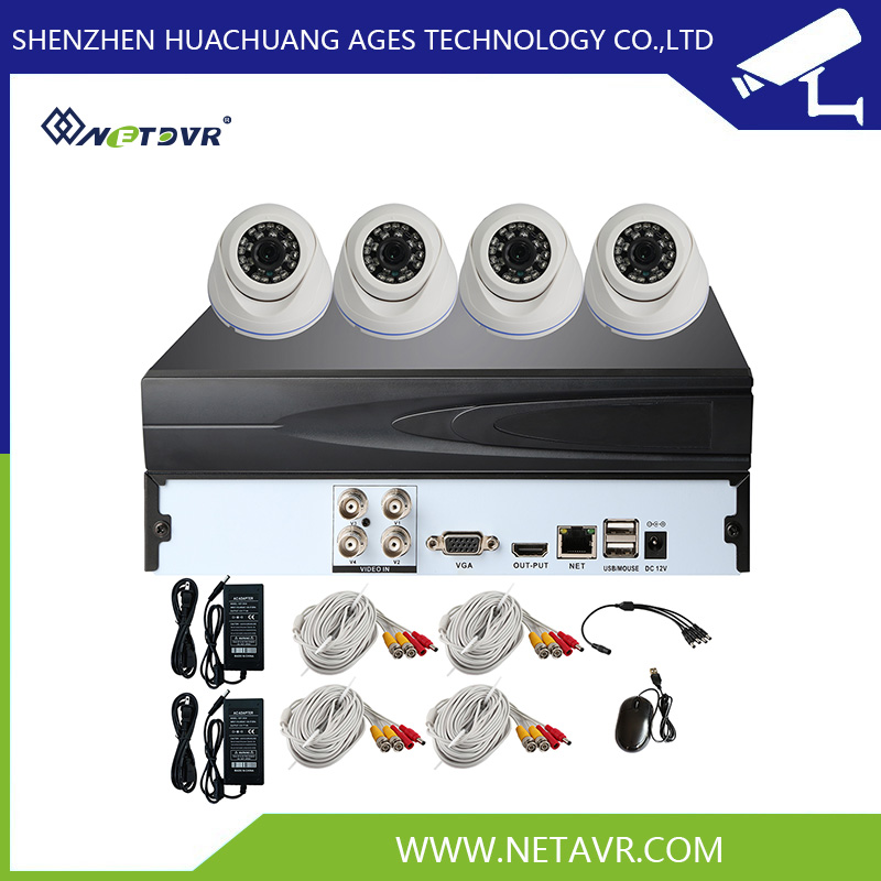 4CH H264 onvif cctv camera set 1.0mp 3.0mp analog dvr cameras security kit